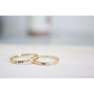 טבעות זהב בעיצוב אישי עם 2 יהלומים