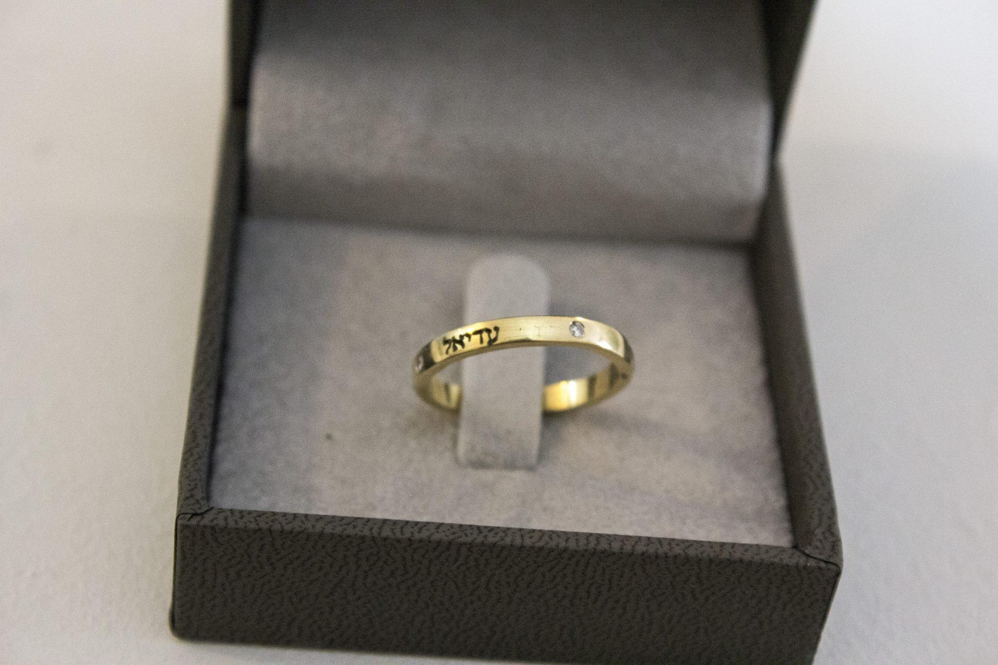 טבעת זהב עדינה עם חריטה