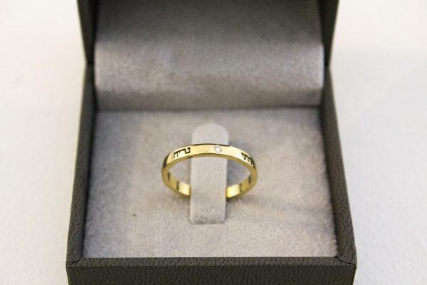 טבעת זהב מתנת לידה