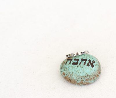 אבן לידה של חודש דצמבר