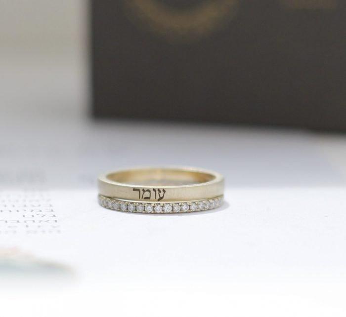 טבעת שם עם יהלומים