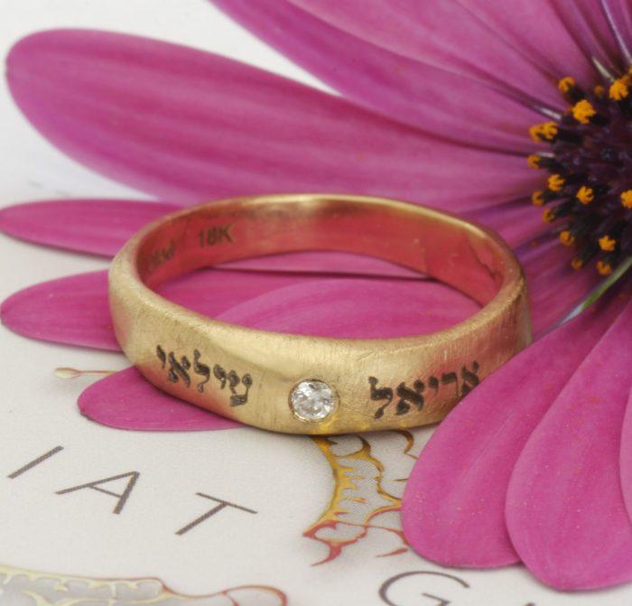 טבעת זהב בעיצוב אישי