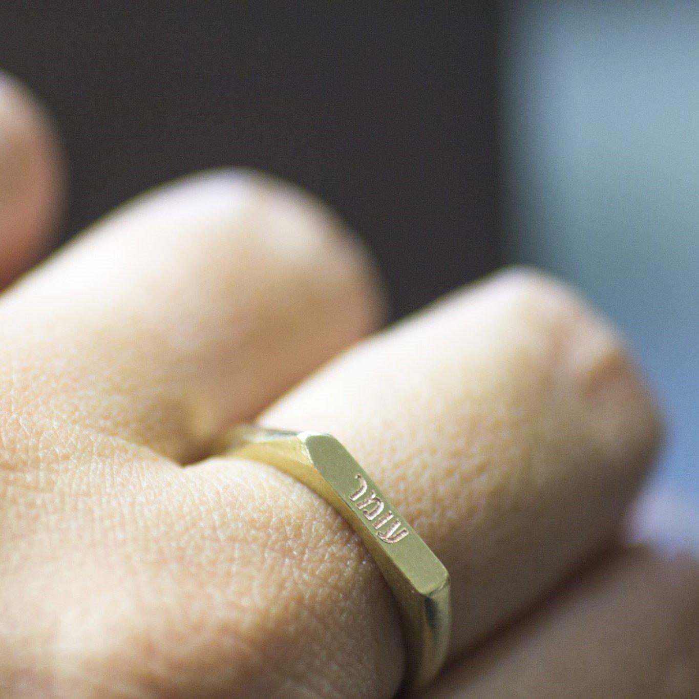 טבעת זהב עם חריטה של שם