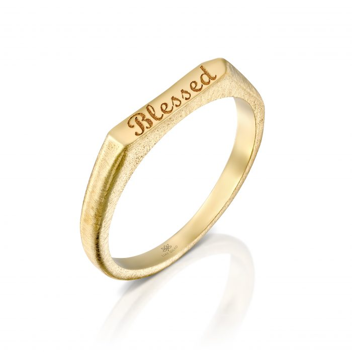 טבעת שם מעוצבת