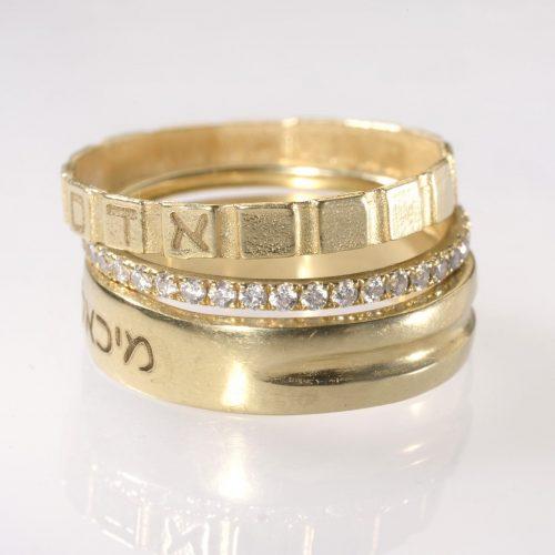 טבעת חריטה אישית