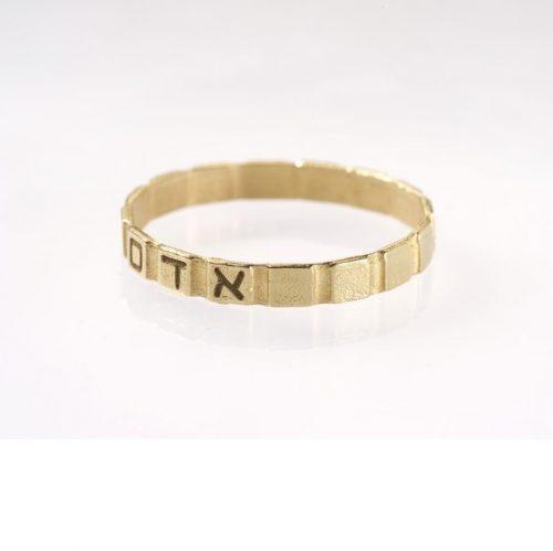 טבעת אדם עם חריטה