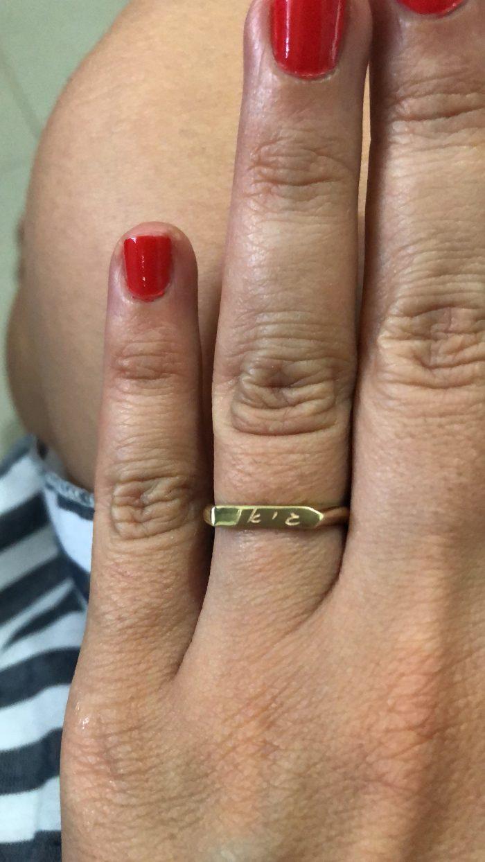 טבעת שם מזהב