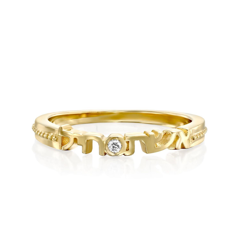 אשת חיל | טבעת זהב ויהלום, תכשיטי העצמה
