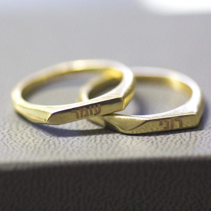 טבעת זהב אסימטרית עם חריטה
