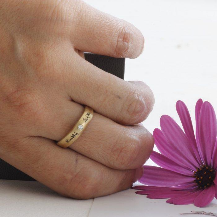 טבעת זהב לאמא
