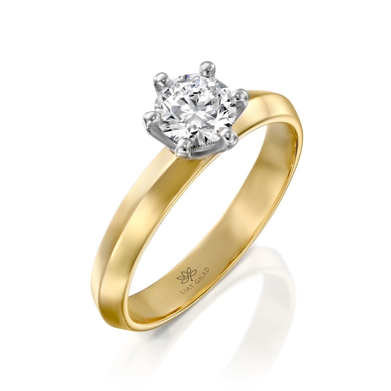 טבעת יהלום 2 צבעים