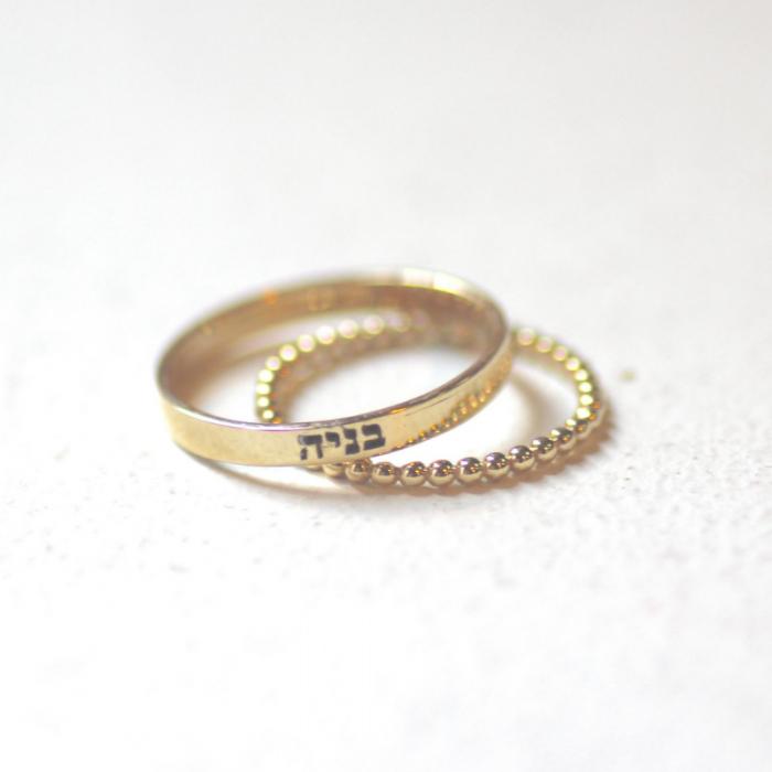 טבעת כדורים מזהב לזרת