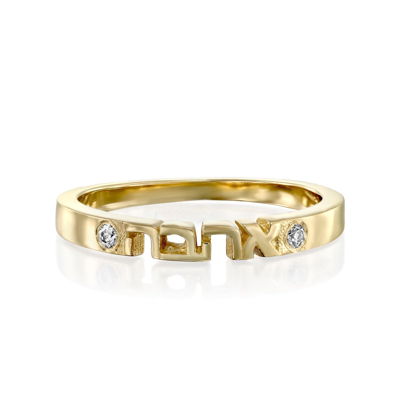 אהבה_טבעת זהב ויהלומים