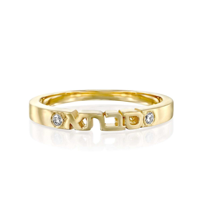סבתא_טבעת זהב ויהלומים