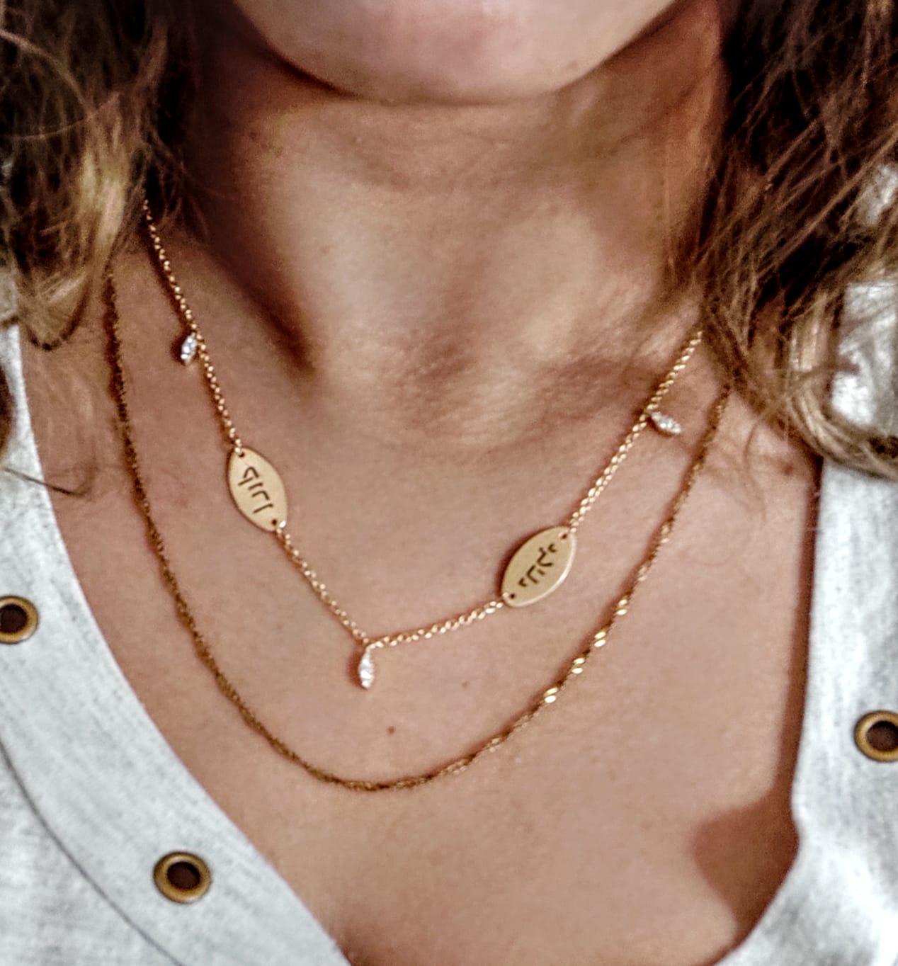 שרשרת זהב עם יהלומים וחריטה אישית